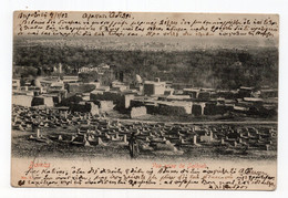 1903 TURKEY,LEBANON,BEIRUT TO USKUB,SKOPJE,MACEDONIA,KOSOVO,DAMASCUS,SYRIA ILUSTR.POSTCARD,USED - Turchia