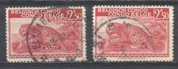 Congo Belga, 1942, Leopardo, Usados - 1923-44: Gebraucht