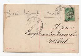 1910 TURKEY,GREECE,THESSALONIKI TO USKUB,MACEDONIA ILLUSTRATED POSTCARD,USED - Turchia