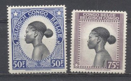 Congo Belga, 1942, Nuevos - 1923-44: Ungebraucht