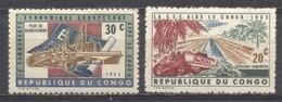 Congo Republica, 1960/64, Nuevos - Republik Kongo - Léopoldville (1960-64)