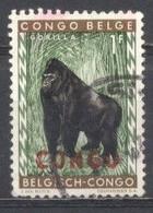 Congo Republica, 1960/64, Usado - Republik Kongo - Léopoldville (1960-64)