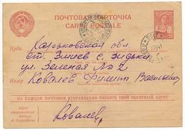 20 Kop Stationery Postcard - 27 June 1941 - ...-1949