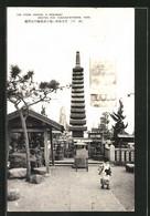 AK Kobe, The Stone Pagoda A Monument Erected For Taira-no-Kiyomori - Kobe