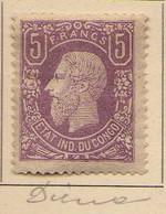 Congo Belge (1886) - 5 F.  Leopold II  -    Neufs* - MH - 1894-1923 Mols: Ungebraucht