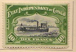 Congo Belge (1894-1900) -   10  F..   Bateau A Roues-   Neufs* - MH - 1894-1923 Mols: Ungebraucht