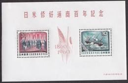 Japan 1960 US Amity & Commerce Treaty Souvenir Sheet MNH - Nuevos