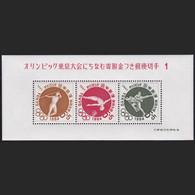 Japan 1964 Tokyo Olympic Games (1st-6th) Souvenir Sheet Set Of 6 MNH Semipostal - Nuevos