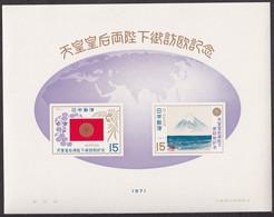 Japan 1971 Emperor And Empress Visit To Europe Souvenir Sheet MNH - Nuevos