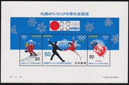 Japan 1972 Sapporo Winter Olympic Games Souvenir Sheet MNH - Nuevos