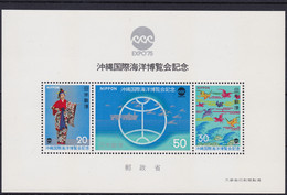 Japan 1975 Ocean Expo'75 Okinawa Souvenir Sheet MNH - Nuevos