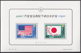 Japan 1975 Emperor And Empress Visit To USA Souvenir Sheet MNH - Nuevos