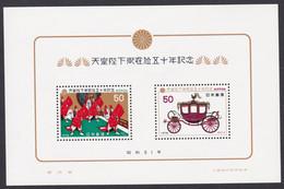 Japan 1976 Emperor Hirohito's Accession 50th Anniversary Souvenir Sheet MNH - Nuevos