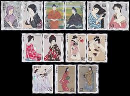 Japan Philately Week 1985-91 Paintings Set Of 13 MNH - Nuevos