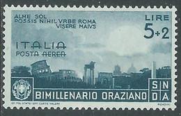 1936 REGNO POSTA AEREA ORAZIO 5 LIRE MNH ** - RE23-10 - Luftpost