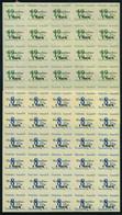 SPREMBERG 1946 Nr 21-22 Postfrisch (700896) - Unclassified