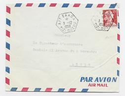 MULLER 25FR LETTRE AVION C. HEX PERLE AIT SAADA 3.12.1959 TIZI OUZOU POUR ALGERIE - Bolli Manuali