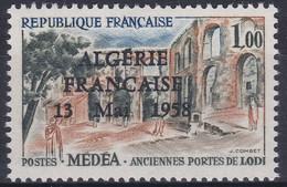 N° 1318 Medea Surchargé 13 Mai 1958 MNH ** - Neufs