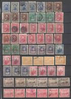 Hawaii , Lot Mit Alten Gestempelten Briefmarken - Hawaii