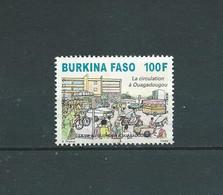 Timbre Oblitére Du Burkina Faso 2012 - Burkina Faso (1984-...)