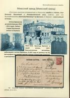 Z.13 RUSSIA Miassky Zavod (plant) Orenburg Gub. Cancel 1910 Postcard To Kazan Arnold Brening - Apothecary & Photographer - Briefe U. Dokumente