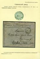 Z.19 RUSSIA Sofievsky Zavod (plant) Ekaterinoslav Gub. Cancel 1911 Cover To Germany Dresden - Briefe U. Dokumente