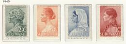 Suriname, Nr. 190-193, Ongebruikt - Suriname ... - 1975