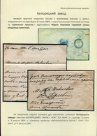 Z.25 RUSSIA Beloretsky Zavod (plant) Orenburg Gub. Cancel 1884 Cover To Goryaevskie Mines - Briefe U. Dokumente