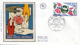 Enveloppe Fdc. Centenaire De L'union Postale Universelle. Paris 5/10/1974 - 1970-1979