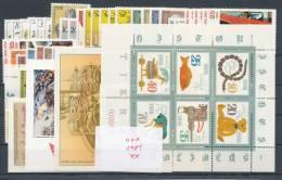 DDR Jahrgang 1981 ** Komplett Mi. 50,- - Unused Stamps