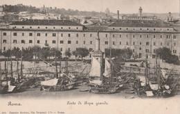 Cartolina - Postcard / Non Viaggiata - Unsent /  Roma - Porto Di Ripa Grande. - Autres