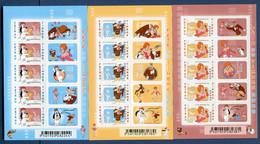 ⭐ France - Autoadhésif - YT N° F 160 à 162 A - Neuf Sans Charnière - 2007 ⭐ - Adhesive Stamps