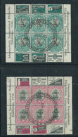 South Africa, GVR, 1935, Jubilee, Vertical Pairs, Used - Blocks & Sheetlets