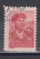 USSR 1958 - Freimarke: Huettenarbeiter, StTdr., Mi-Nr. 2138, Used - Oblitérés