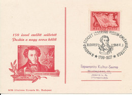 Hungary Card Special Postmark 3-6-1949 Magyar-Szovjet Társaság Puskin With Cachet - Briefe U. Dokumente