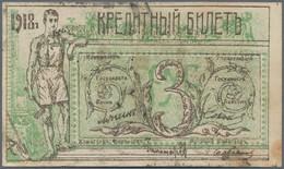 Russia / Russland: Central Asia - Semireche Region 3 Rubles 1918, P.S1119 (R. 20604b), Vertically Fo - Russie