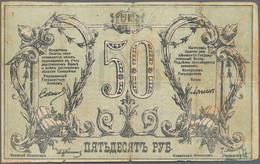 Russia / Russland: Central Asia - Semireche Region 50 Rubles 1918, P.S1123 (R. 20608), Taped Border - Russie