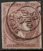 GREECE 1867-69 Large Hermes Head Cleaned Plates Issue 1 L Deep Red Brown (shades) Vl. 35 / H 23 A - Gebruikt