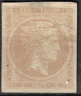 GREECE 1880-86 Large Hermes Head Athens Issue On Cream Paper 2 L Grey Bistre Vl. 68  / H 54 A MNG - Ongebruikt