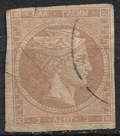 GREECE 1880-86 Large Hermes Head Athens Issue On Cream Paper 2 L Grey Bistre Vl. 68  / H 54 A Faulty - Gebruikt