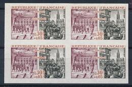 EC-25: FRANCE: Lot Avec NON DENTELES** N°1410 Bloc De 4 - Non Dentellati
