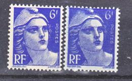 France  720 Variété Papier épais Et Normal Marianne Neuf ** TB MNH Sin Charnela - Abarten: 1945-49 Ungebraucht