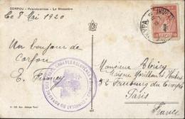 Grèce YT Mercure 276 Rouge 10 Texte Corfou 8 MAI 1920 Cachet Consulat Du Royaume Des Serbes Croates Slovènes Corfou - Storia Postale
