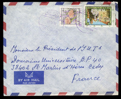 Liban - Enveloppe De 1986 - Par Avion - Lebanon