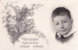 Old Real Original Photo - Portrait Of A Little Boy Mother's Day Greeting Card - Ca.14x9 Cm - Persone Anonimi