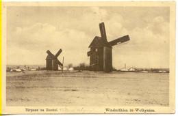 Wolhyn Lwow Lemberg - Pologne