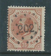 Netherlands, Curacao, 1873, 25 Cents Brown,  Used - Curacao, Netherlands Antilles, Aruba