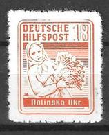 Ukraine Occupation Allemande Dolinska Neuf ** MNH. Signé Pickenpack. TB. A Saisir! - Occupation 1938-45