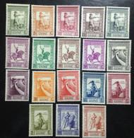 Portuguese Guinea, Full Set **MINT Condition, « IMPERIO COLONIAL PORTUGUÊS », 1938 - Guinée Portugaise