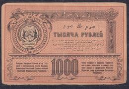 Russia - 1920 - 1000 Rubles....PS1173 Turkestan - Russie